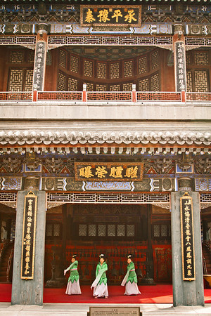 Performances at the Summer Palace